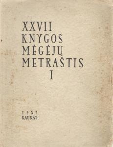 XXVII KNYGOS MĖGĖJŲ METRAŠTIS T I.jpeg