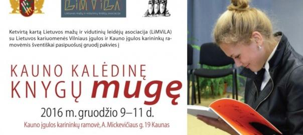 kn-kaled-muge