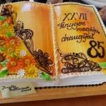 Bibliofilinė knyga - J.Gulbinienės IĮ dovana