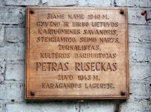 1.4 Memorialinė lenta P. Ruseckui