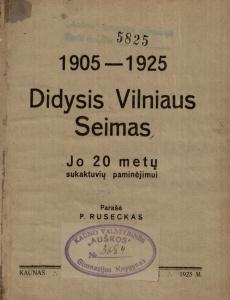 1.5 Ruseckas_1925_didysis_vilniaus_seimas_03