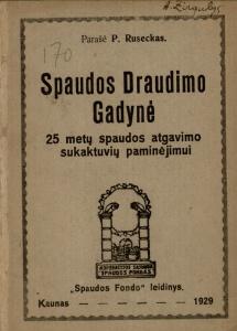 1.7 Ruseckas_1929_spaudos_draudimo_gadyne_01