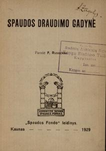 1.8 Ruseckas_1929_spaudos_draudimo_gadyne_02