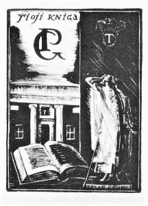 4.6 Galaune P. (Дмитревский Н. 1926)