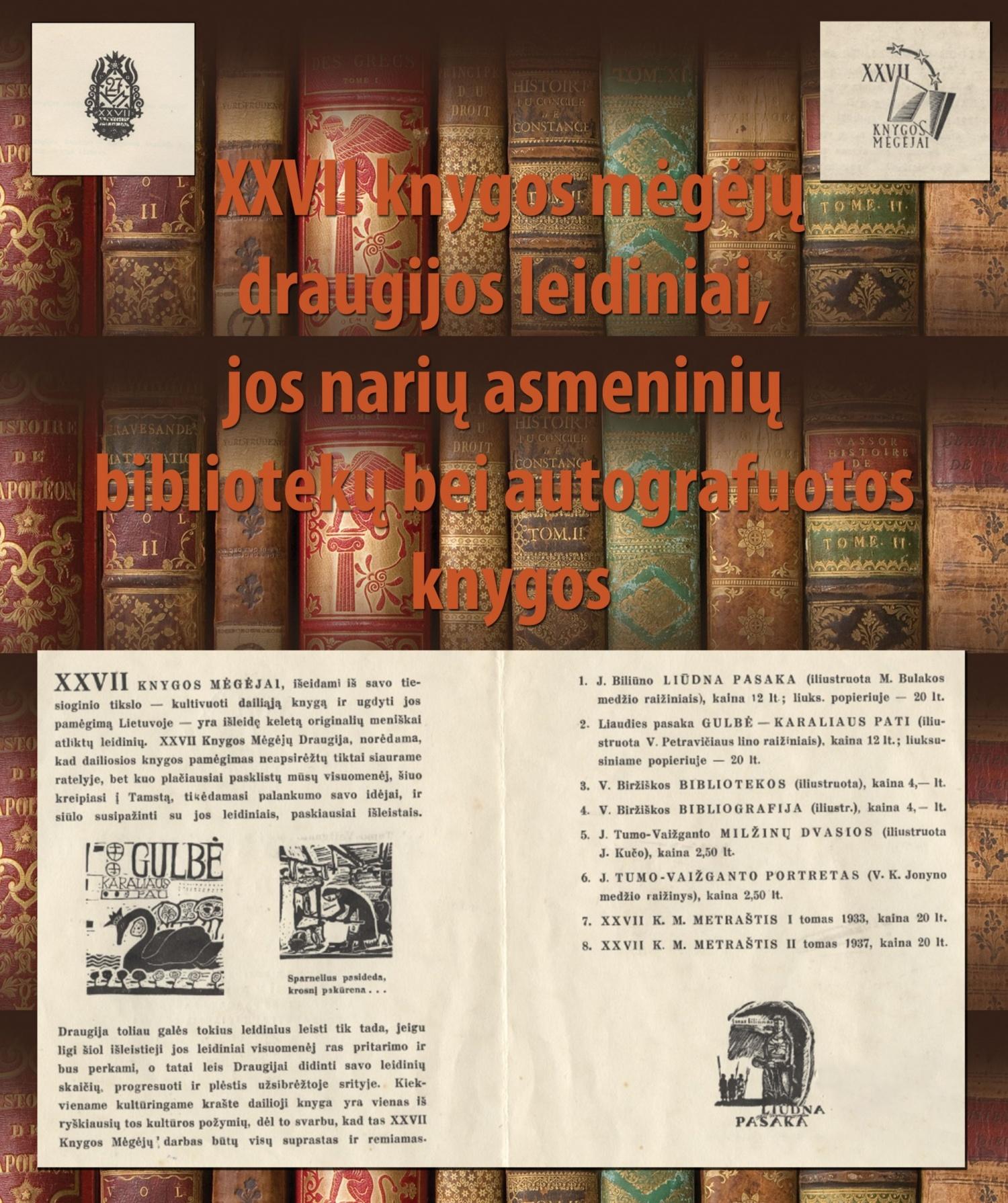 27_knygos_megeju_plakatas